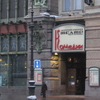 Saint Petersburg Comedy Theatre