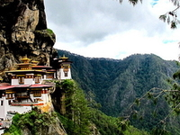 Bhutan Exclusive Expeditions