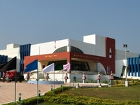 Ranchi Science Centre