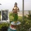 Mayanur