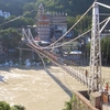 Lakshman Jhula From The West
