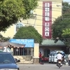 Bien Hoa Railway Station