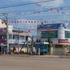 Chơn Thành District