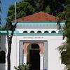 Dar es Salaam National Museum