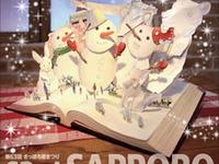63rd Annual Sapporo Snow Festival