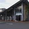 Abbey Wood Railway Station