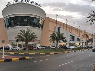 Abu Dhabi Mall