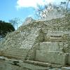 Acanmul - Campeche - Mexico
