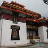 A Close View Of Enchey Monastery