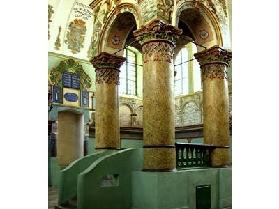 acut's Baroque Synagogue