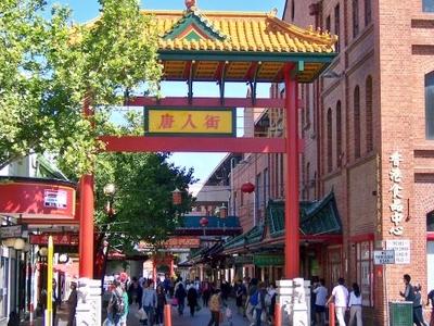 Adelaide  Chinatown
