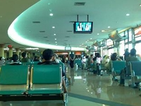 Adisucipto International Airport