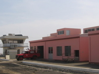 Fogo Island Sao Felipe Airport