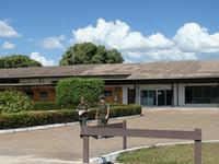 Maraba Airport