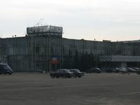 Bykovo Airport
