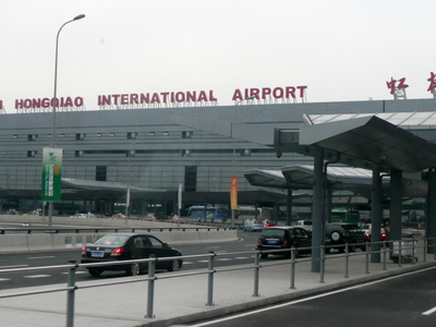 Hongqiao International Airport