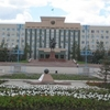 Aktobe Government Building