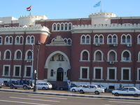 Alexandria University