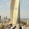 Alhamra Tower