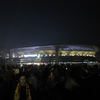 Türk Telekom Arena At Night