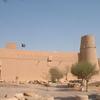Almasmak Castle