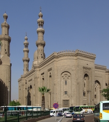 Al-Rifa'i Mosque