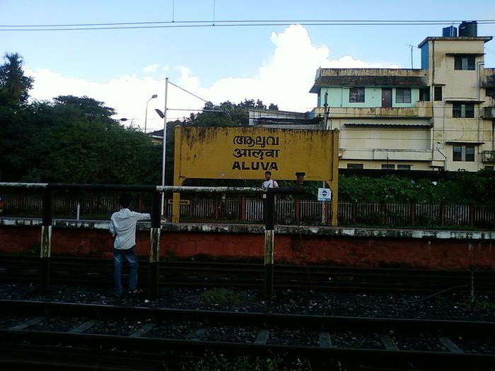 Aluva India Photos