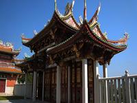 A-Ma Cultural Village