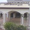 Ambikapur