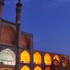Amir Chakmak Mosque