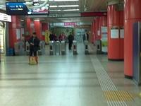 Amsa Station