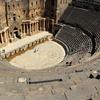 Ancient Roman Amphitheatre.