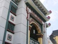 Una Pagoda Quang