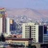 View Of The South Of Antofagasta