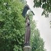 Antoniusbrunnen Fountain
