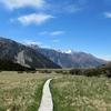 Aoraki - Canterbury NZ