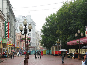 Moscow Metro and Old Arbat Private Walking Tour Photos