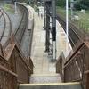 Ardwick Railway Station