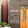 Arequipa Sushi Rolls