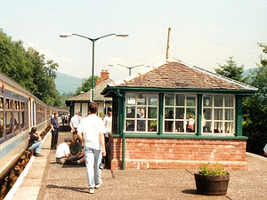 Arrochar Tarbet Rail Station