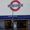 Arsenal Tube Station Entrance