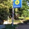 Artarmon
