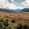 Arthur's Pass NP Landscape - South Island NZ