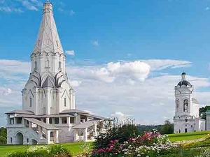 General Sightseeing Tour in Moscow Photos