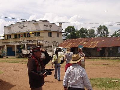 Asembo Bay