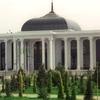 Ashgabat Assembly