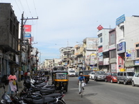 Ashoka Road