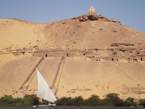 Private Felucca Tour: Aswan Botanic Gardens Photos