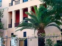 Museo de la Universidad de Atenas