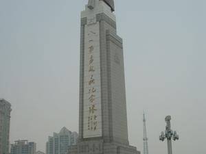 Bayi Square